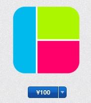 写真編集合成iPhoneアプリ