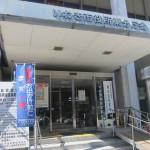 福島県知事選挙12
