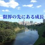 カンブリア宮殿-テンポスバスターズ-森下篤史